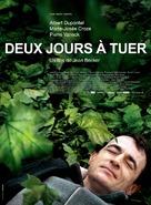 Deux jours à tuer - Belgian Movie Poster (xs thumbnail)