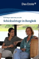 Schicksalstage in Bangkok - German Movie Cover (xs thumbnail)