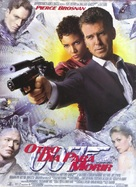 Die Another Day - Argentinian Theatrical poster (xs thumbnail)