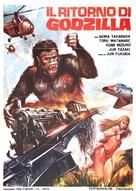 Gojira, Ebirâ, Mosura: Nankai no daiketto - Italian Movie Poster (xs thumbnail)
