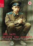 Sto dney do prikaza - British Movie Cover (xs thumbnail)