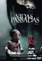 Colic - Brazilian DVD cover (xs thumbnail)
