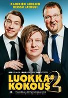 Luokkakokous 2 - Finnish Movie Poster (xs thumbnail)