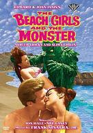 The Beach Girls and the Monster - DVD cover (xs thumbnail)