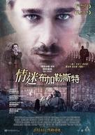 The Necessary Death of Charlie Countryman - Hong Kong Movie Poster (xs thumbnail)