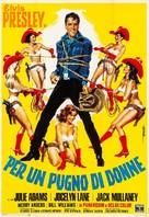Tickle Me - Italian Movie Poster (xs thumbnail)