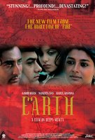 Earth - Movie Poster (xs thumbnail)