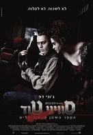 Sweeney Todd: The Demon Barber of Fleet Street - Israeli Movie Poster (xs thumbnail)