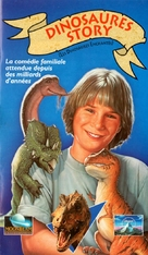 Prehysteria! - French VHS cover (xs thumbnail)