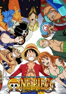 """One Piece"" - Movie Poster (xs thumbnail)"