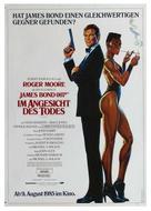 A View To A Kill - German Movie Poster (xs thumbnail)