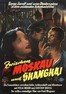 Weg nach Shanghai, Der - German Movie Poster (xs thumbnail)