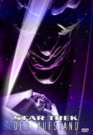 Star Trek: Insurrection - German Movie Cover (xs thumbnail)