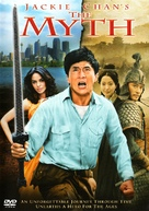 Shen hua - Movie Cover (xs thumbnail)