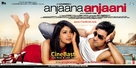 Anjaana Anjaani - Indian Movie Poster (xs thumbnail)
