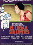 El lugar sin límites - Spanish Movie Poster (xs thumbnail)