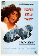 Zee and Co. - Spanish Movie Poster (xs thumbnail)