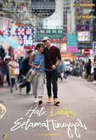 Hello, Love, Goodbye - Philippine Movie Poster (xs thumbnail)