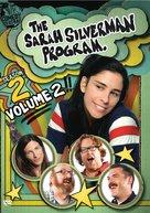 """The Sarah Silverman Program."" - DVD cover (xs thumbnail)"