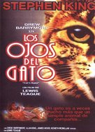 Cat's Eye - Spanish Movie Cover (xs thumbnail)