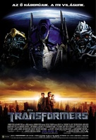 Transformers - Hungarian Movie Poster (xs thumbnail)
