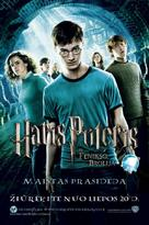 Harry Potter and the Order of the Phoenix - Lithuanian Movie Poster (xs thumbnail)
