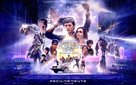 Ready Player One - Argentinian Movie Poster (xs thumbnail)