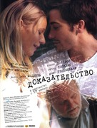 Proof - Russian Movie Poster (xs thumbnail)