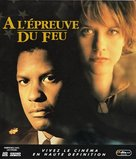 Courage Under Fire - French Blu-Ray movie cover (xs thumbnail)