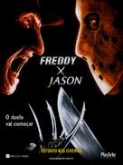 Freddy vs. Jason - Brazilian Movie Poster (xs thumbnail)