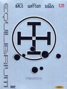 Equilibrium - South Korean DVD cover (xs thumbnail)