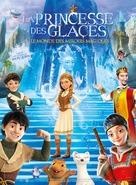 Snezhnaya koroleva. Zazerkale - French Movie Poster (xs thumbnail)