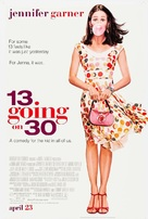 13 Going On 30 - Movie Poster (xs thumbnail)