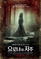 The Curse of La Llorona - South Korean Movie Poster (xs thumbnail)