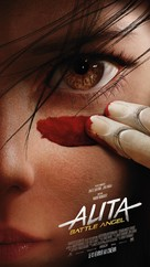 Alita: Battle Angel - French Movie Poster (xs thumbnail)