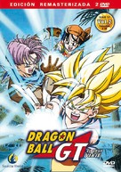 """Dragon Ball GT"" - Spanish DVD movie cover (xs thumbnail)"