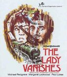 The Lady Vanishes - British Movie Poster (xs thumbnail)