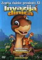 The Land Before Time XI: Invasion of the Tinysauruses - Croatian Movie Cover (xs thumbnail)