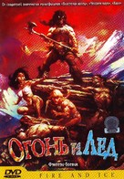 Fire and Ice - Russian DVD movie cover (xs thumbnail)