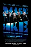 Magic Mike - Uruguayan Movie Poster (xs thumbnail)