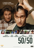 50/50 - Norwegian DVD movie cover (xs thumbnail)