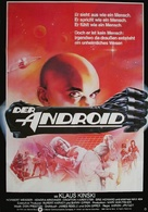 Android - German Movie Poster (xs thumbnail)