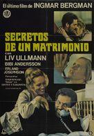 Scener ur ett äktenskap - Spanish Movie Poster (xs thumbnail)