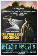 Ordeal by Innocence - Spanish Movie Poster (xs thumbnail)