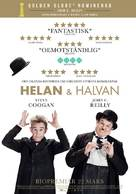 Stan & Ollie - Swedish Movie Poster (xs thumbnail)