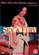 Furyô anego den: Inoshika Ochô - British Movie Cover (xs thumbnail)