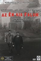 Ostre sledované vlaky - Hungarian DVD movie cover (xs thumbnail)
