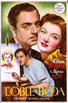 Double Wedding - Spanish Movie Poster (xs thumbnail)