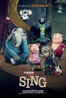 Sing - Italian Movie Poster (xs thumbnail)