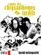 Zangiku monogatari - French DVD cover (xs thumbnail)